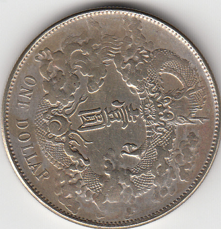 Chinese One Dollar Coin,