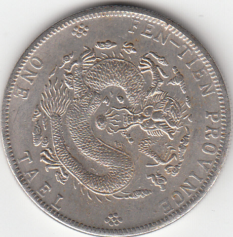 Chinese One Tael Coin,