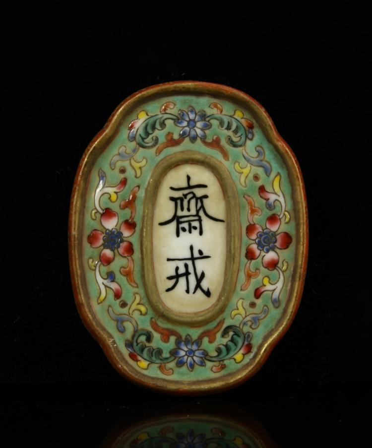 Chinese Famille Rose Pendant