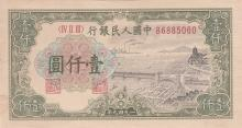 Chinese Bank Note
