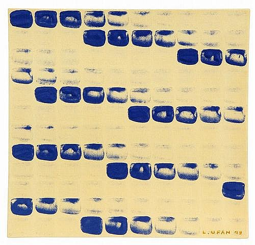 U-fan Lee 1936 TITLE: From Point ESTIMATION: