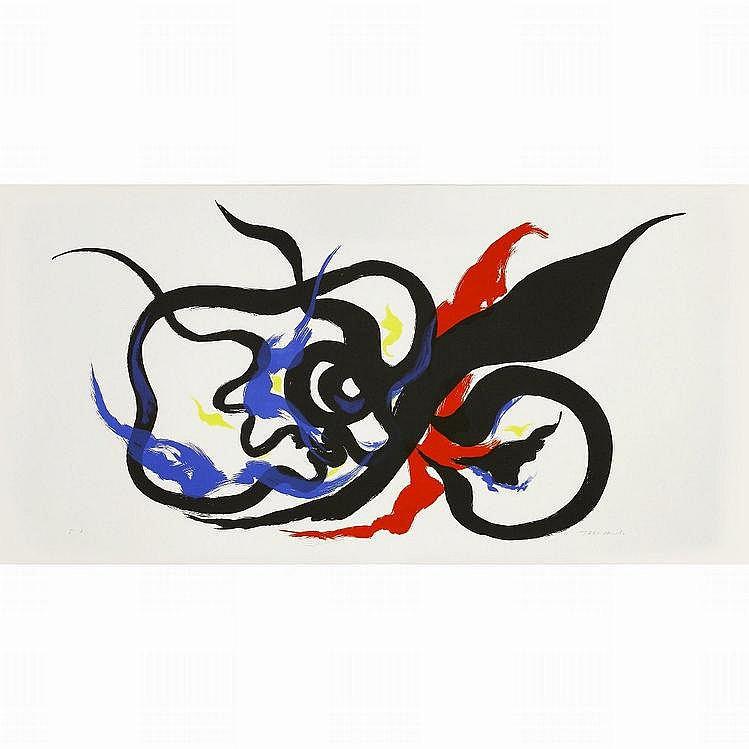 Artist: OKAMOTO Taro  Title: UN ?IL ET UN AUTR...