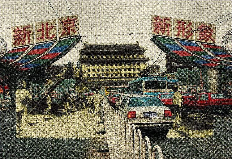 Liang Yue New Beijing series No.27 2004