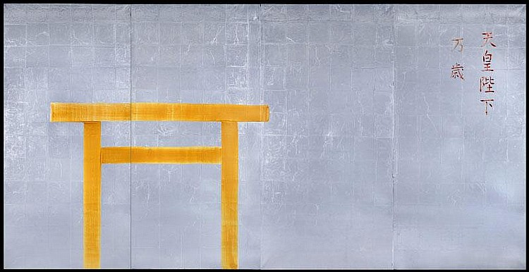ARTIST: Makoto Aida (1965-) TITLE: Minimaru