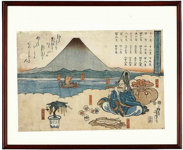 Toyokuni Utagawa-Yoshitora Ichimousai: 3 Ukiyo-e