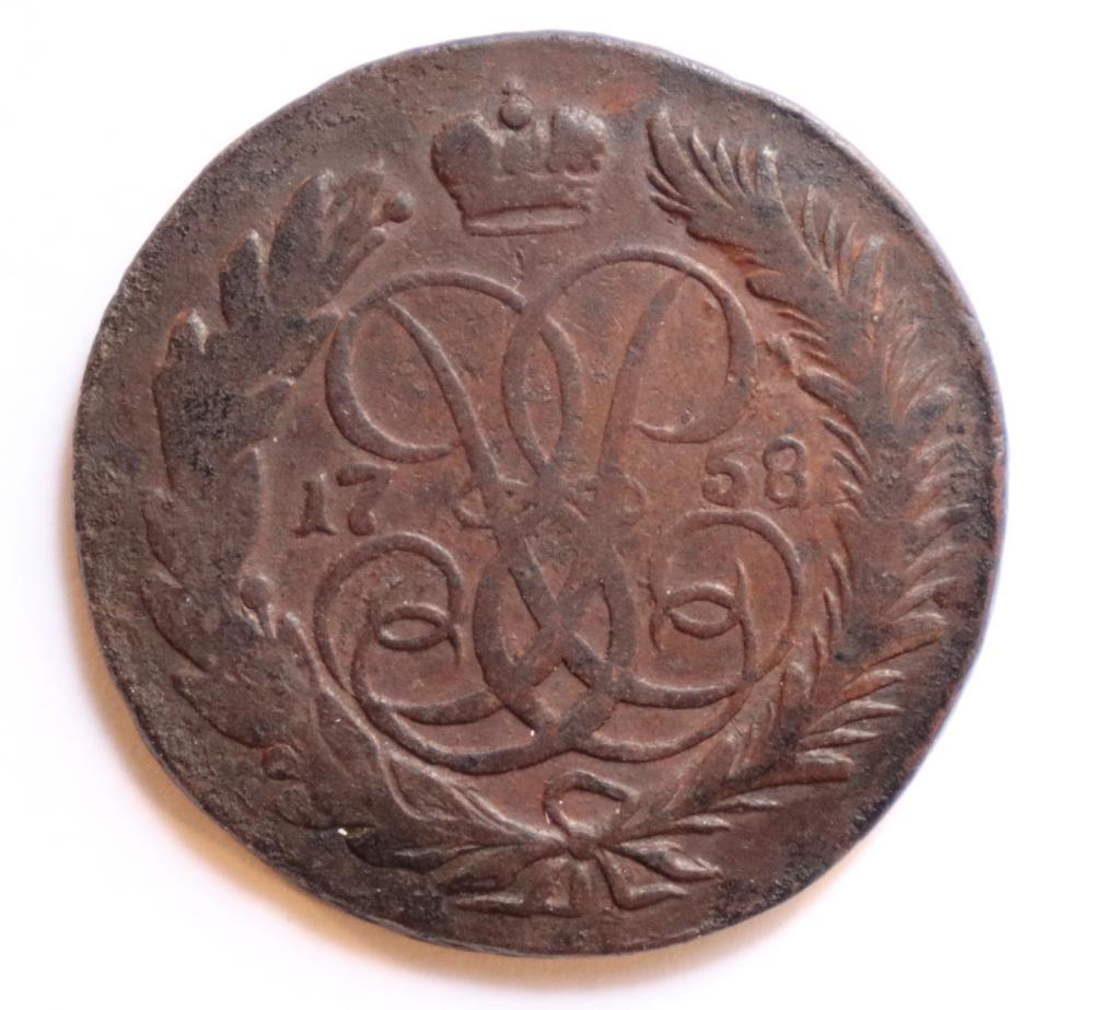 Выложить картинку из монет нанесения отметин