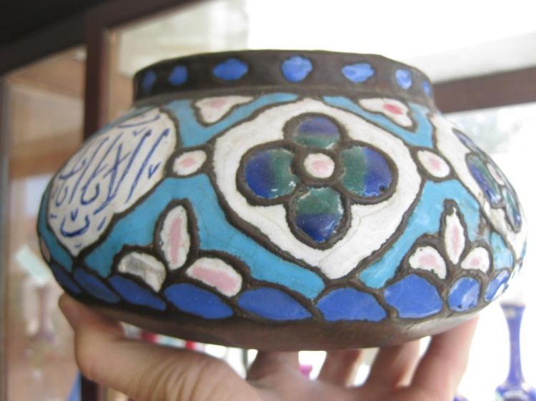 Antique Islamic Syrian Enamel copper bowl, 20 x 11cm