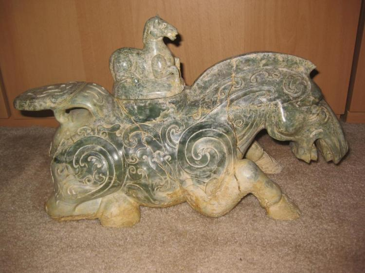 Certified Chinese Warring States, Jade Horse Trophy