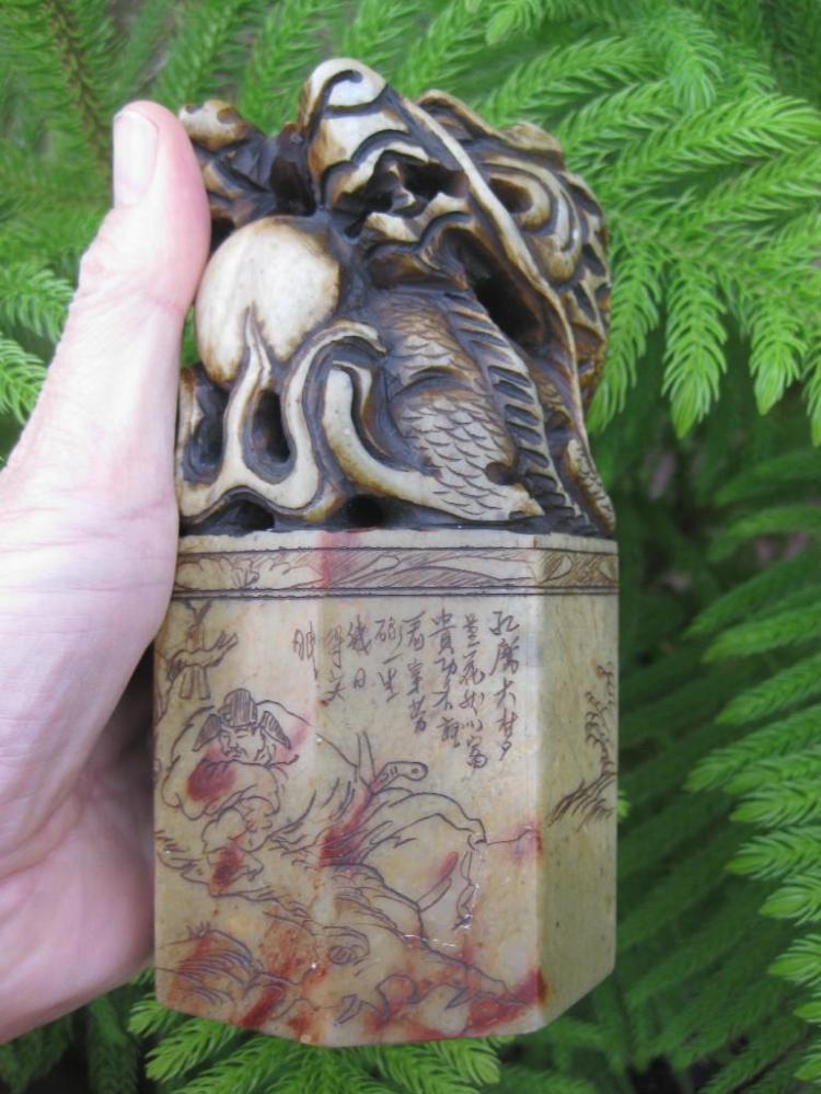 Magnificent carved Stone Chop Seal, Chinese Grass Script