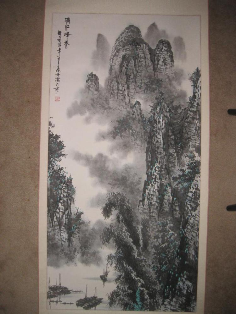 Chinese scroll painting: Mountain River, Zhang Chunqi