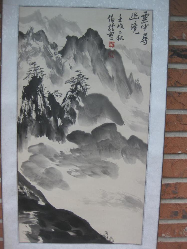 Chinese scroll painting Two travellers in widerness, Hei Bo Long?