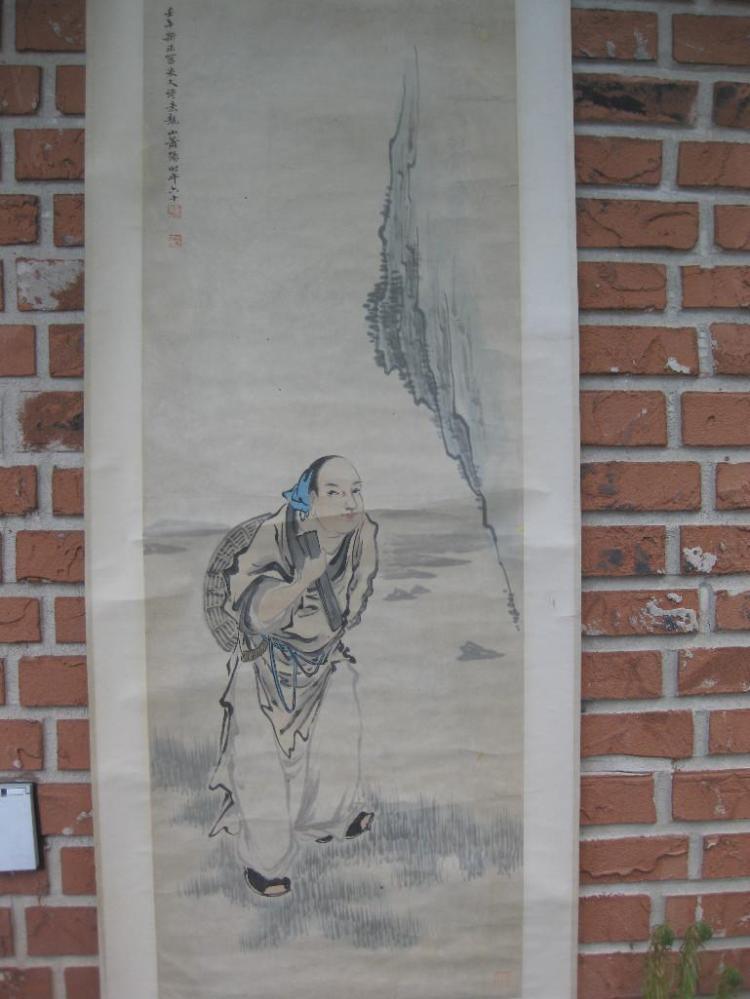 Chinese hanging scroll painting, Stranger, Xiao Qian Zhong attributed