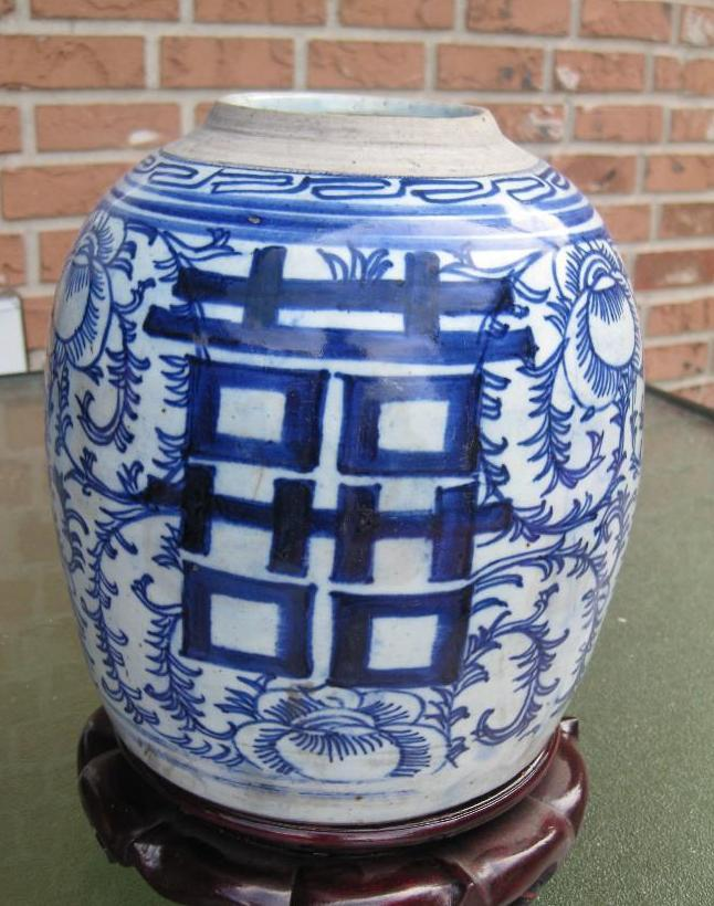 Qing dy blue white ceramic Double Happiness Wedding Jar