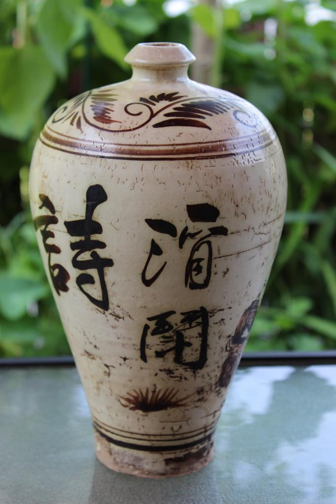Chinese porcelain Yuan dynasty vase, Tang dynasty poet Li Bai