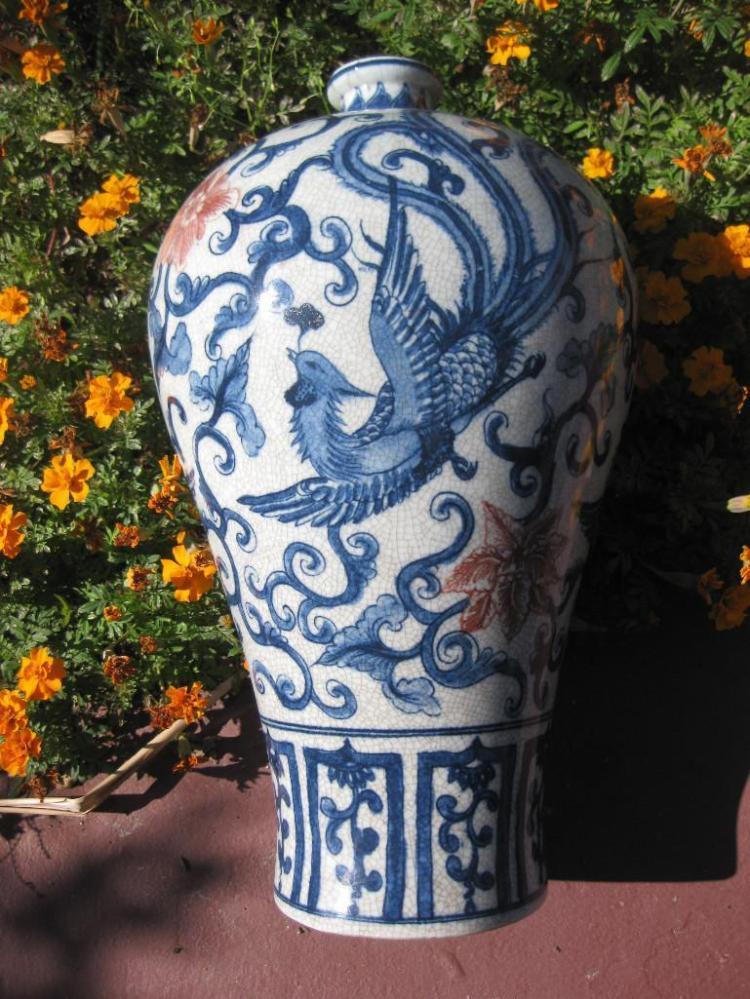 Attribu Tang Yin 1736, Qing Dynasty? Chinese porcelain vase