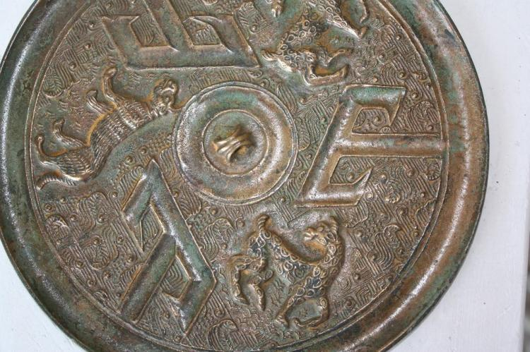 Warring States, Chinese bronze mirror T Shan Tiger Deer