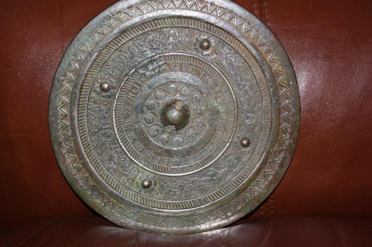 W Han dynasty Chinese inscriptions museum bronze mirror