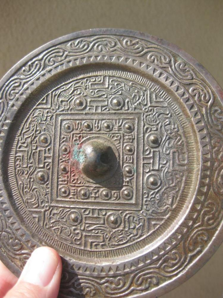 W Han dynasty, Cosmic TLV Chinese Bronze Mirror