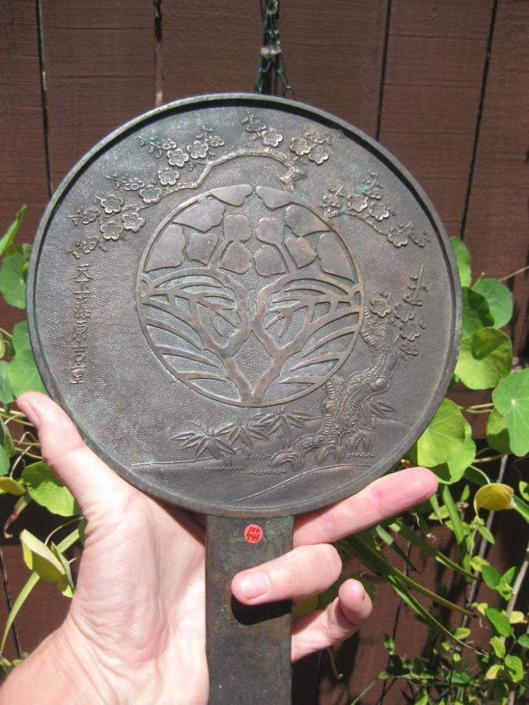 Japanese bronze mirror, Blooming Sakura, 21cm, Edo period