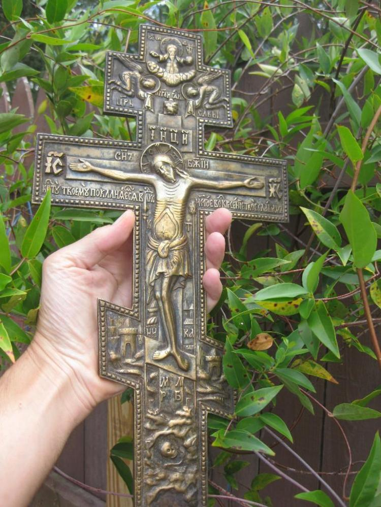 Russian Imperial Bronze Cross with crucifixion 19th c,