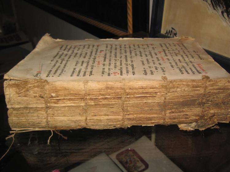 Russian Orthodox bible Minei/Mesetsoslov 1704-1799