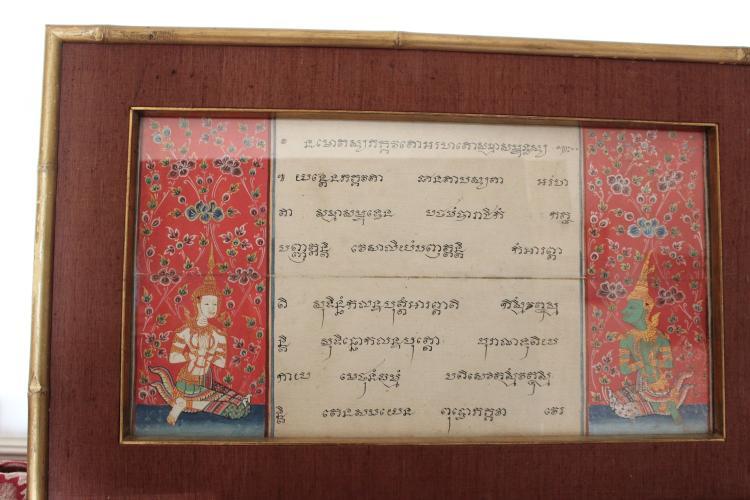 Antique certified Siamist Thai handmade Buddhist manuscript, Thailand/Siam