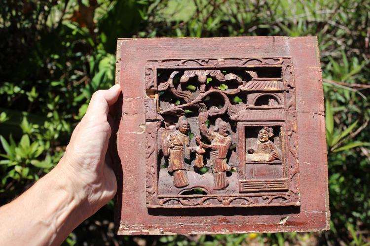 Antique Chinese carved wooden door fragment, Qing dynasty 1700-1900(?);