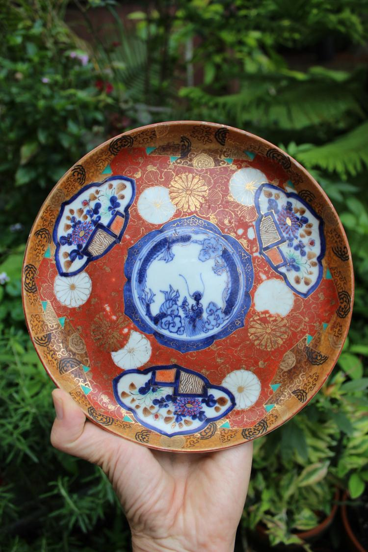 Perfectly imperfect museum Japanese Satsuma porcelain plate, circa 1800-1867