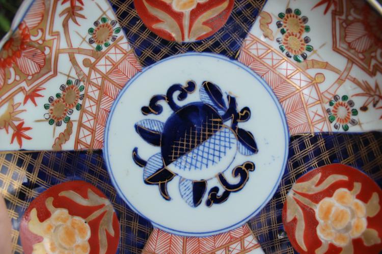 Museum Japanese Satsuma porcelain plate, circa 1800-1867
