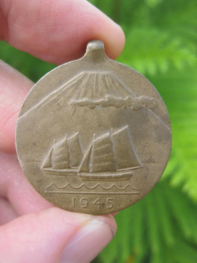 """US bronze military medal """"Occupation of Japan"""" 1945."""