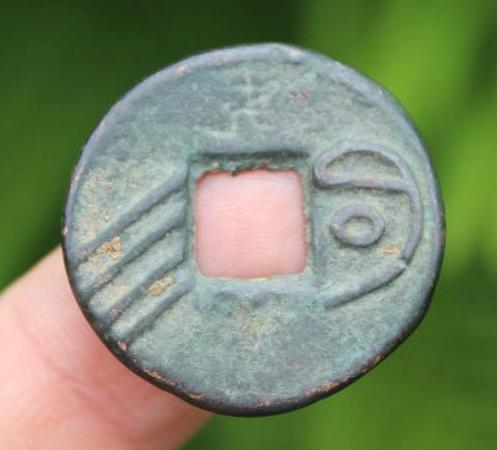 Chinese Zhou bronze early round coin, 31 mm, 8.01g, Warring States 350-220 BC(?)