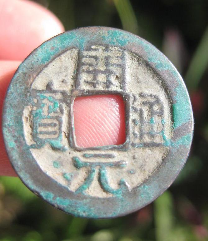 Chinese bronze coin, Tang dynasty (618-907 AD) Kai Yuan