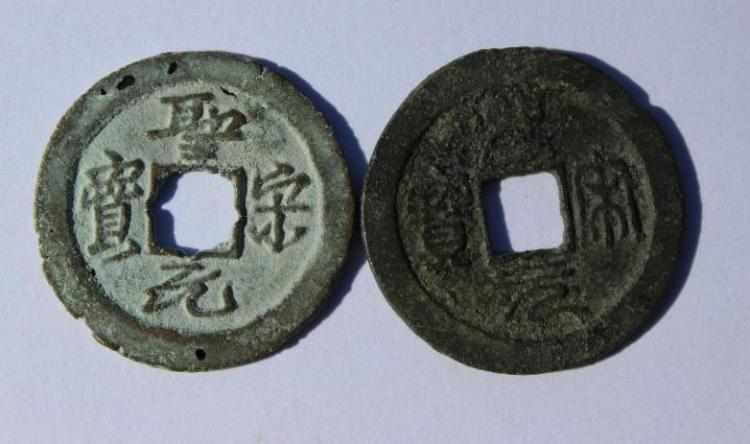 Running vs Seal Calligraphy Script, Song dynasty, Pair of Chinese coins