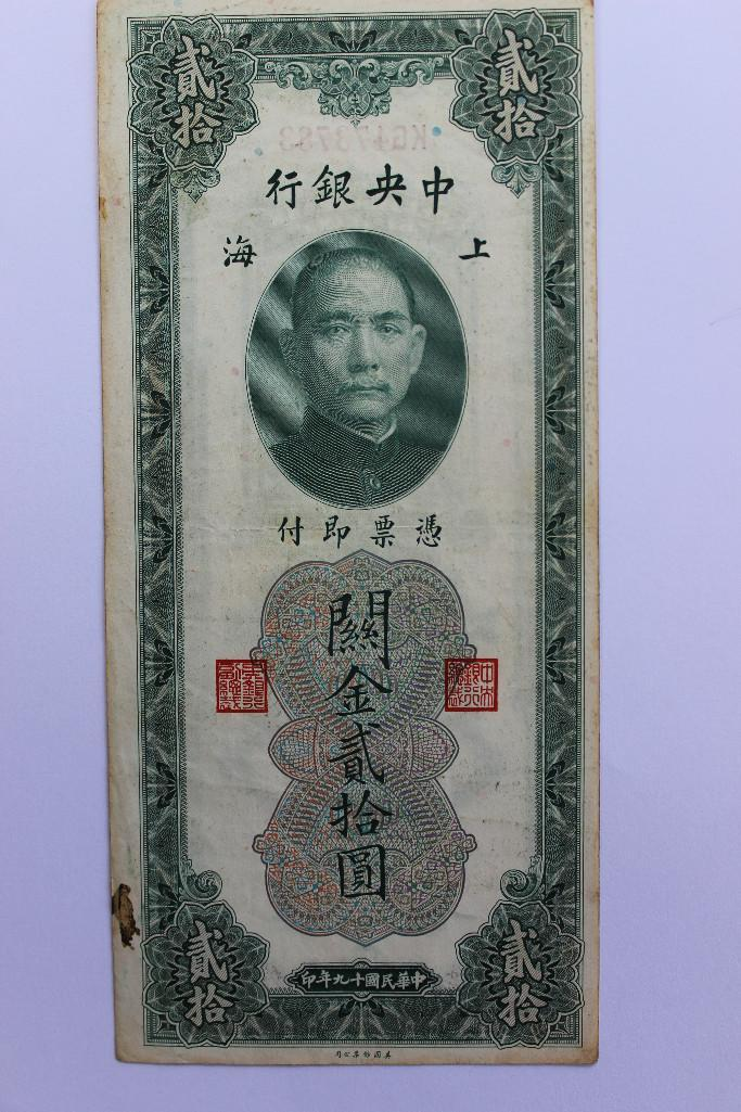 Chinese banknote, 20 customs gold units, 1930 Shanghai