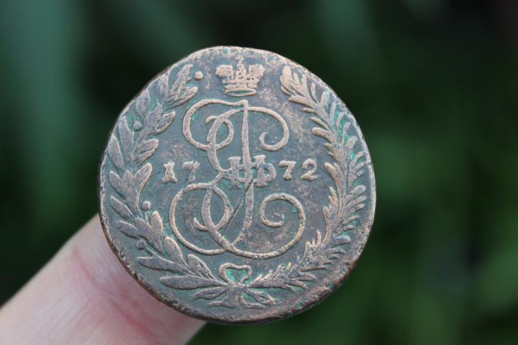 Russian imperial copper coin 2 kopeek (kopeks) 1772, Catherine the Great, 32 mm;