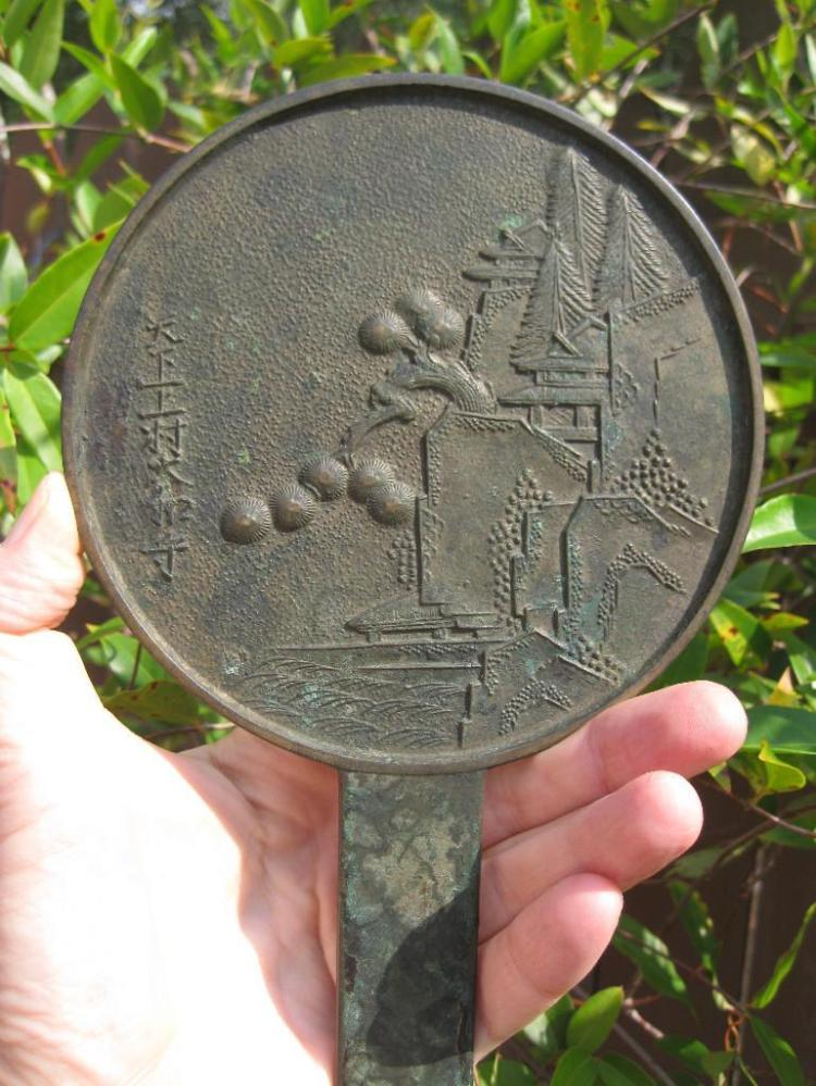 Japanese edo lady 39 s bronze mirror houses trees for Asian furniture tampa