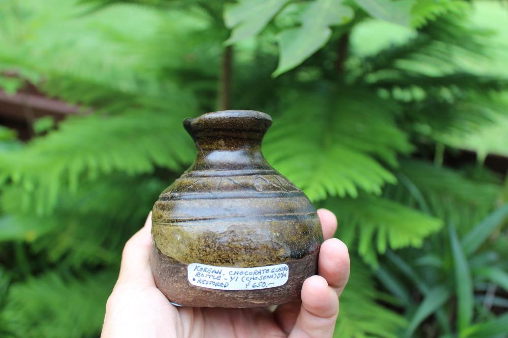 Korean, Joseon Dynasty, Chocolate Brown Glazed Vase