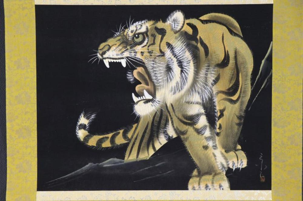 """Black Tiger"" antique Japanese silk hanging scroll"