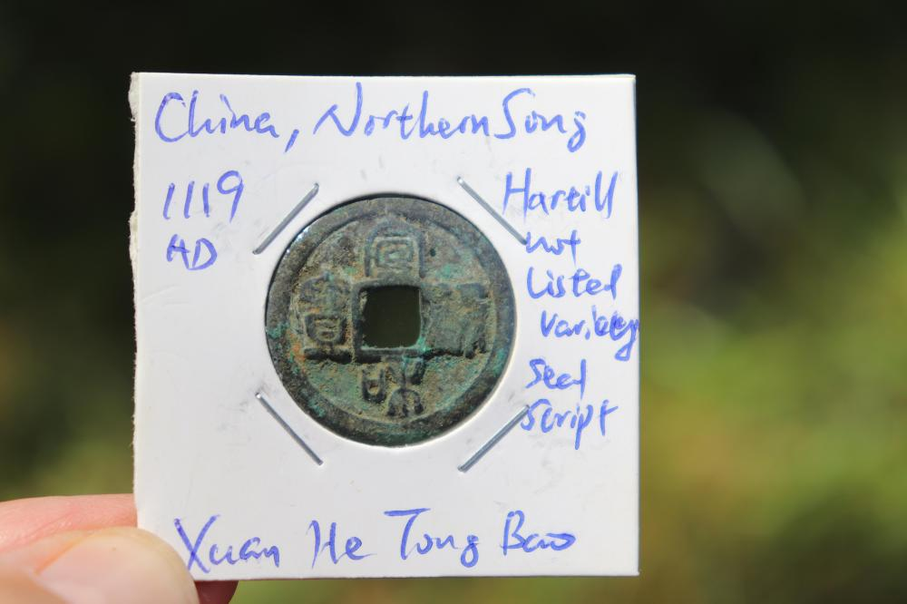 1119 AD, N. Song, Zhi Ping Yuan Bao, 1 cash Chinese bronze coin
