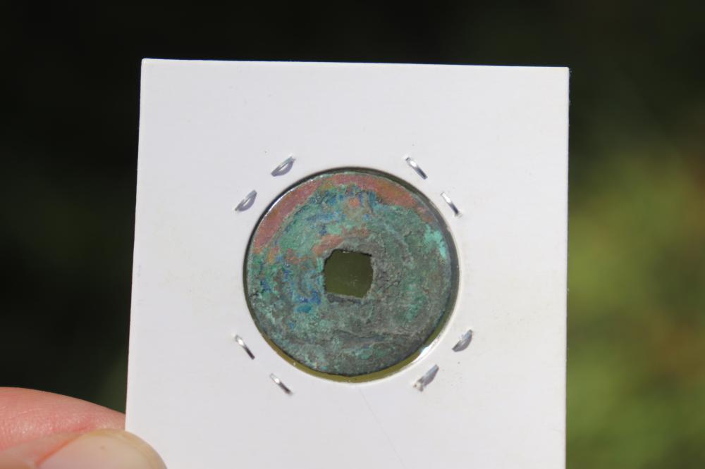 1064 AD, N. Song, Zhi Ping Yuan Bao, 1 cash Chinese bronze coin