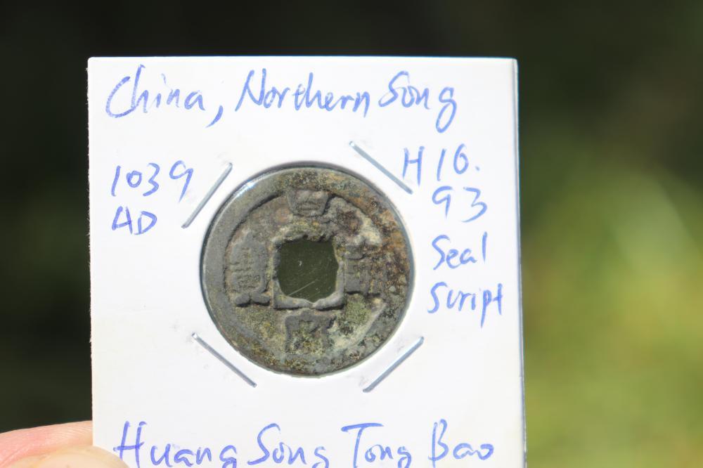 1039 AD, N. Song, Huang Song Tong Bao, Seal script, 1 cash Chinese bronze coin
