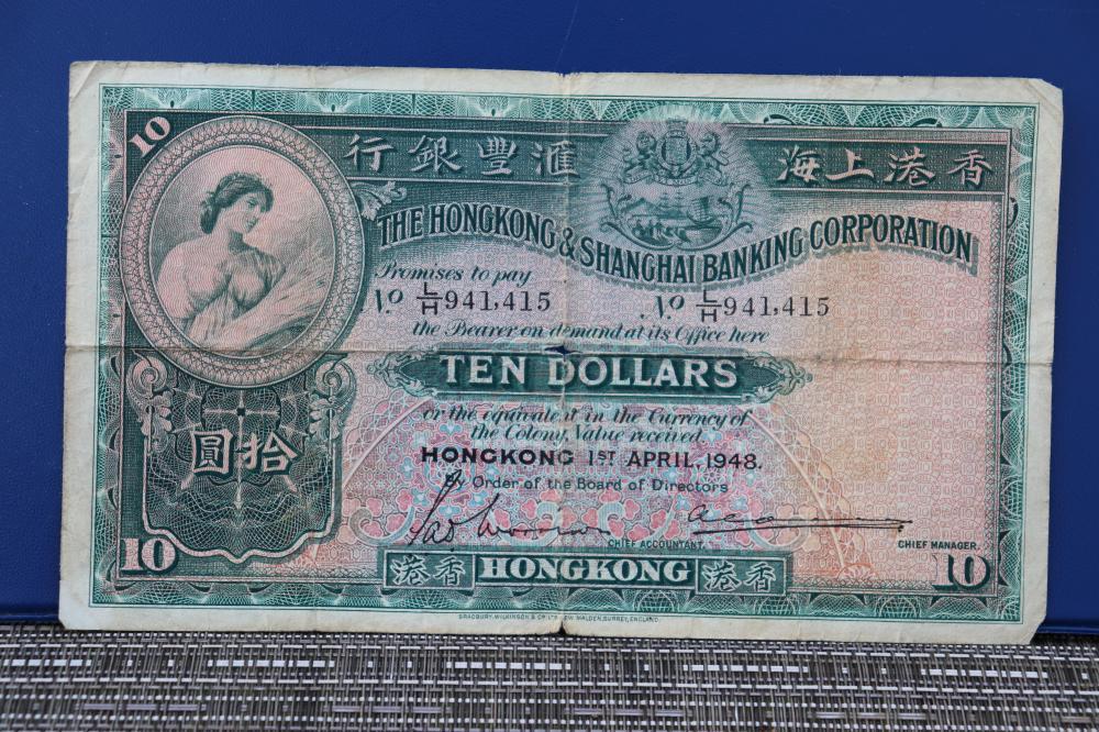 Ten dollars banknote, Hong Kong & Shanghai banking corporation, China, 1948