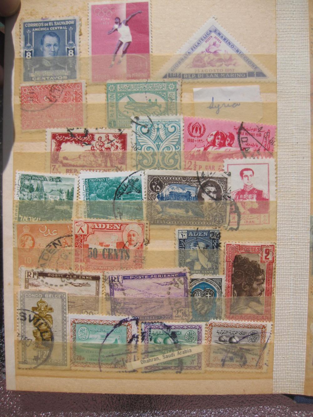 Israel, San Marino, Saudi Arabia, Algeria, Aden, UAR, Iran, Syria, Madagascar: Collection of antique postal stamps