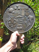 Japanese/Korean bronze Symbol mirror, 14in. Edo period
