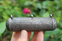 Islamic antique Koran/Quran silver holder with cover, Middle Ages;