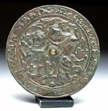 Antique early Islamic bronze mirror with 2 sphinxes & Kufic text
