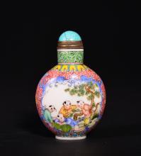 AN ENAMELLED GLASS SNUFF BOTTLE  (Qing Dynasty)