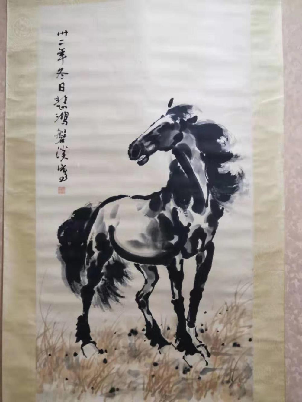 XU BEI HONG 徐悲鸿
