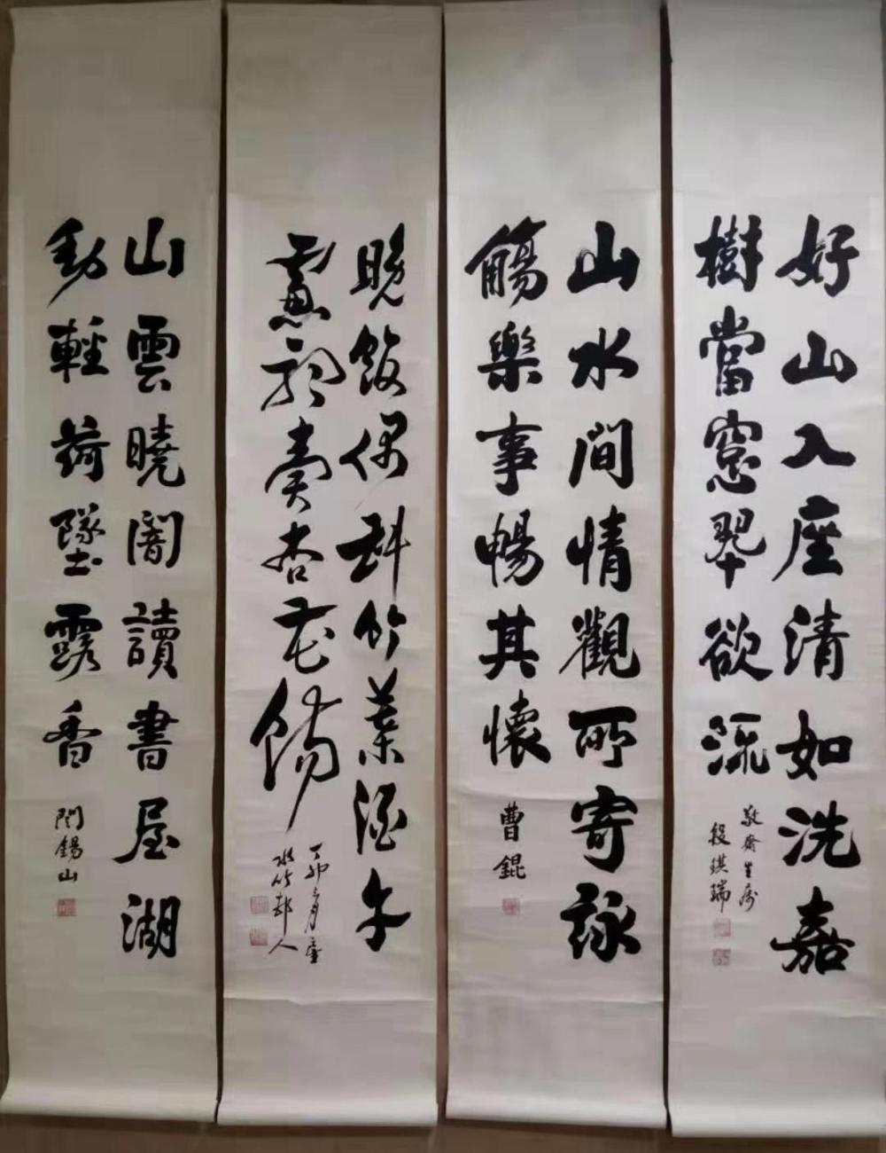 YAN XI SHAN 閻锡山