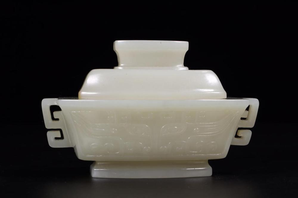 A WHITE JADE CENSER AND COVER.QING PERIOD